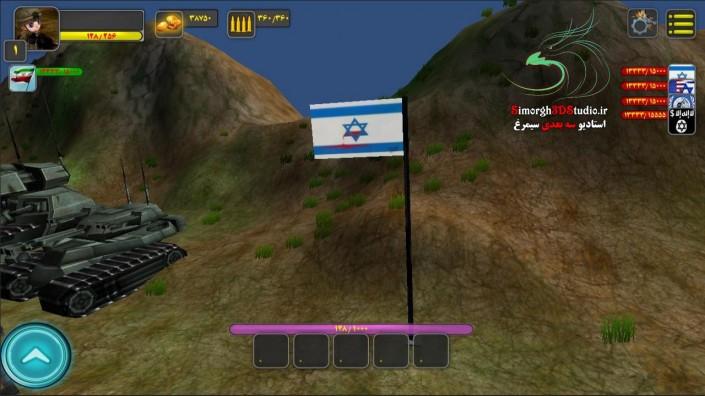 مرزبان كوچك . پرچم خون ريز اسرائيل
