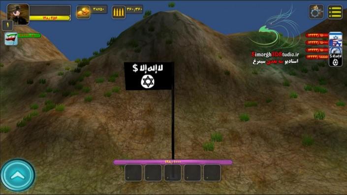مرزبان کوچک . پرچم تروریستهای داعش ، عامل اسرائیل