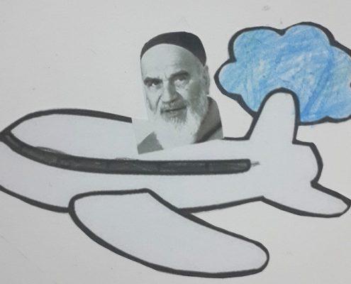 خمینی ای امام